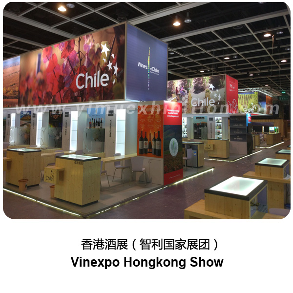 Exhibition Stand Design Hong Kong : Hongkong booth construction for country pavilion stands