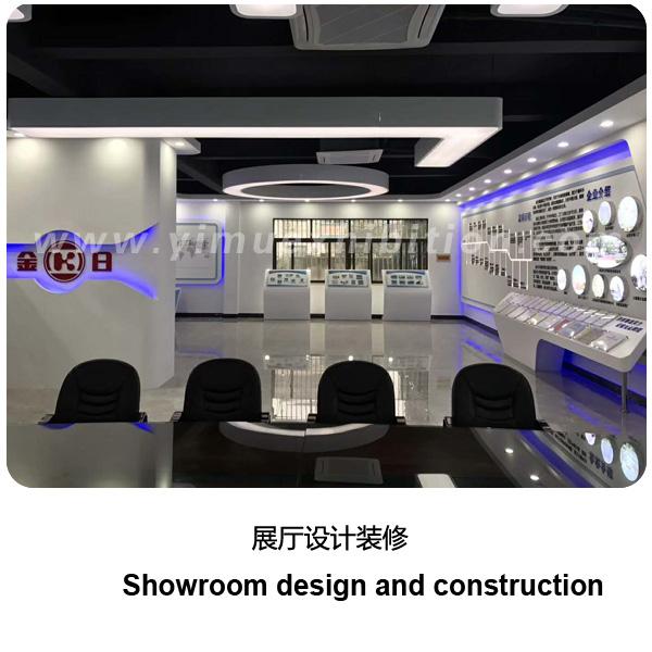 展厅门店设计装修