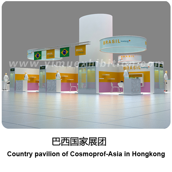 Country pavilion Of BRASIL IN HONGKONG-exhibition stand builder