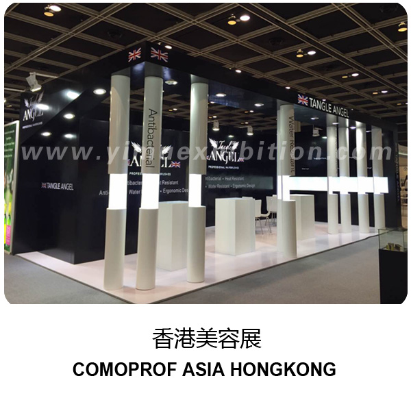COSMOPROF ASIA HONGKONG booth design-exhibition stand builder