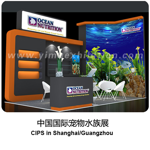 CIPS SHANGHAI-exhibition stand builder
