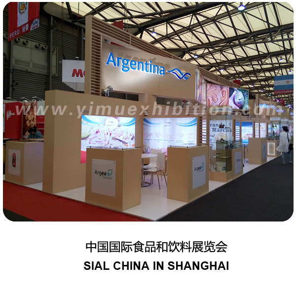 SIAL China Booth Construction in Shanghai