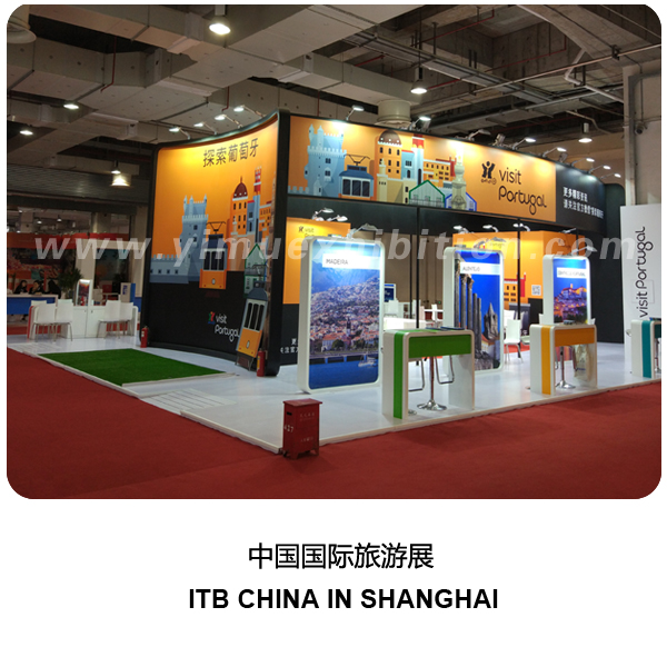 ITB China stand builder in Shanghai-exhibition stand builder
