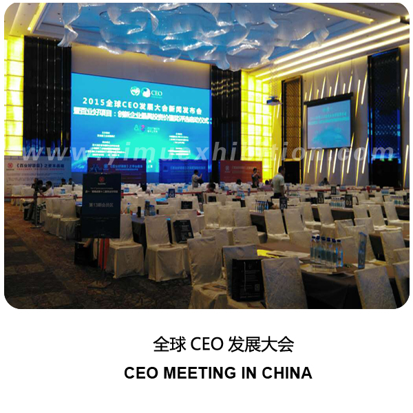 Conference of CEO IN CHINA-exhibition stand builder