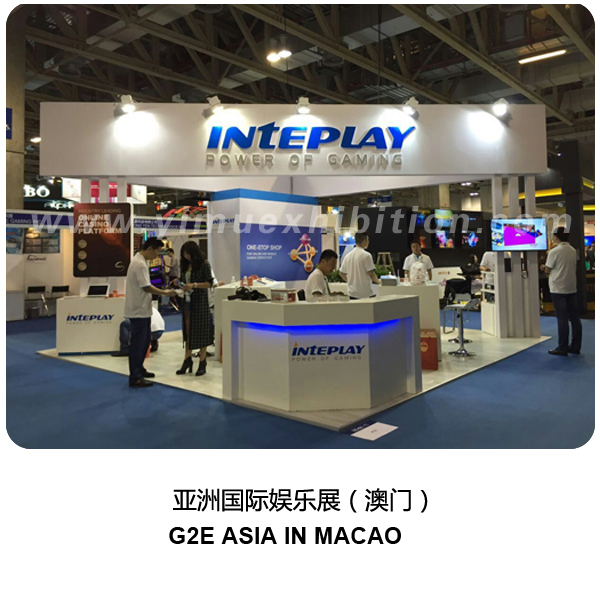 Macao exhibition stand contractor for G2E ASIA-exhibition stand builder