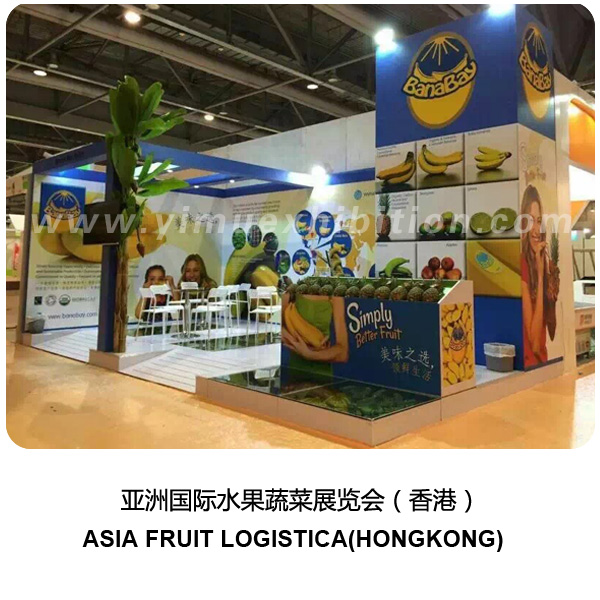 ASIA FRUIT LOGISTICA IN HONGKONG-exhibition stand builder