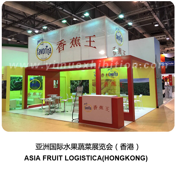 ASIA FRUIT LOGISTICA STAND DESIGN IN HONGKONG-exhibition stand builder