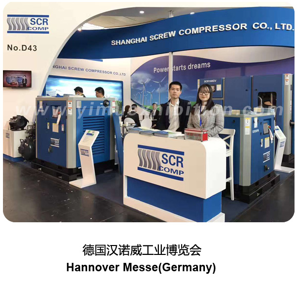 Hannover messe booth design in Germany-exhibition stand builder
