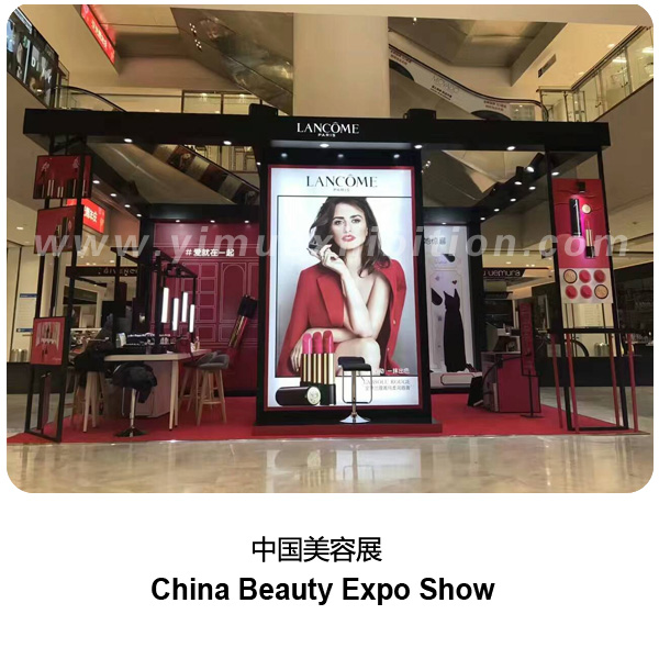 China Beauty Expo booth construction IN SHANGHAI