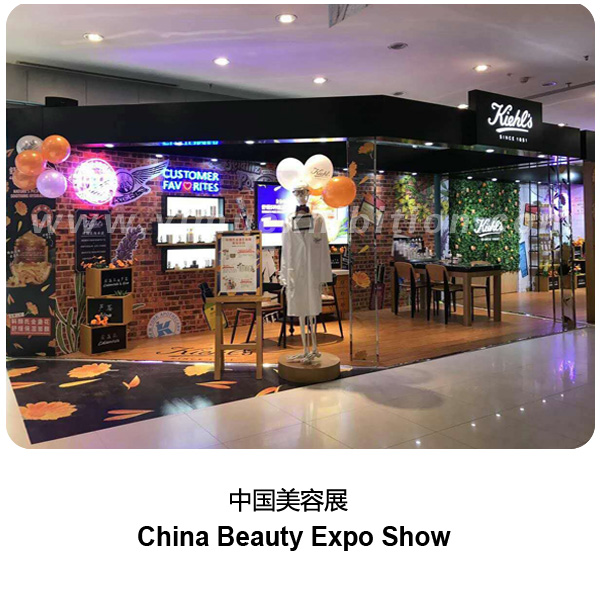 China Beauty Expo stand design IN SHANGHAI