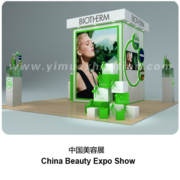 China Beauty Expo(CBE) stand builder -exhibition stand builder