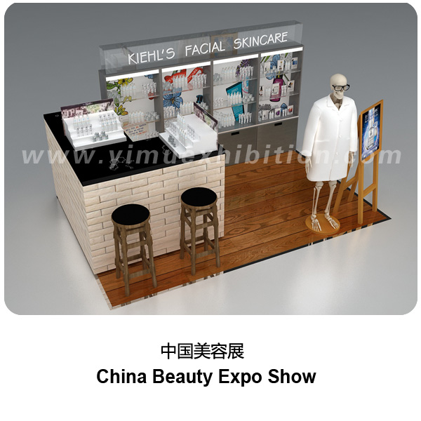China Beauty Expo IN SHANGHAI