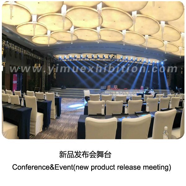 New product release meeting -exhibition stand builder