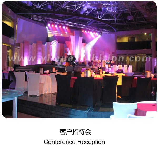 Conference Reception &Event-exhibition stand builder