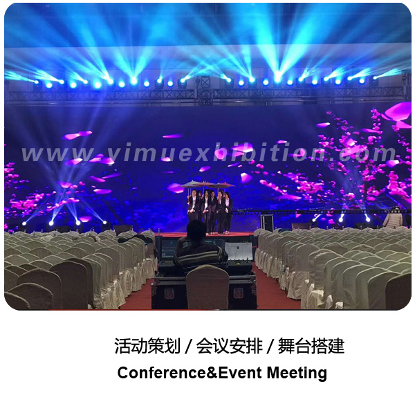 Conference&Event Meeting