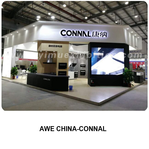 AWE China Exhibition Stall Fabrication