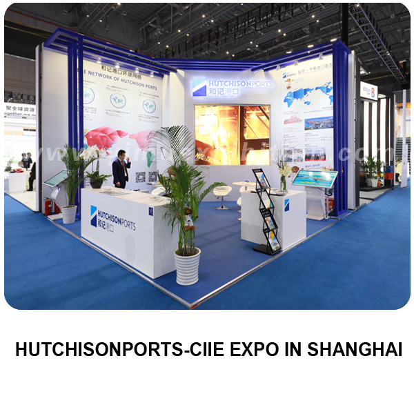 CIIE official appointed booth contractor