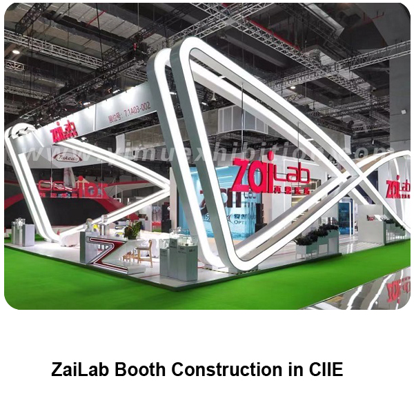 CIIE exhibition booth design and stand construction