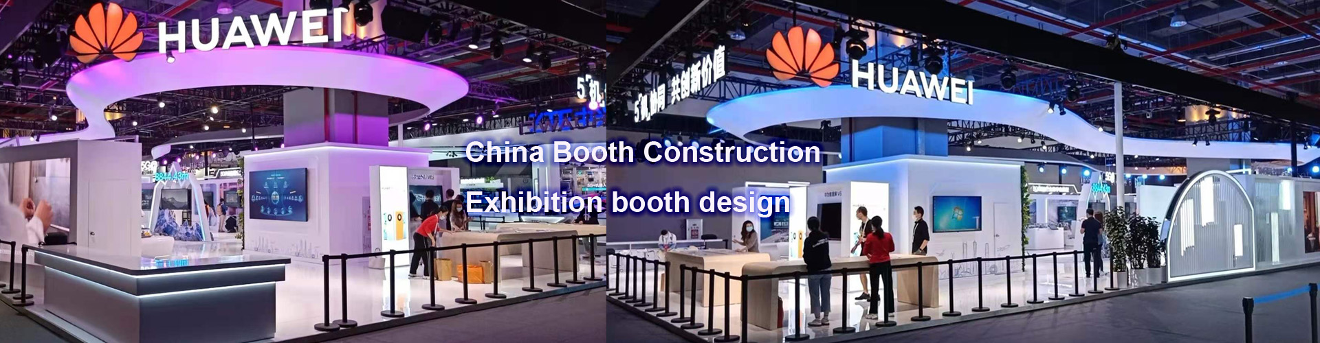 Huawei exhibition booth design China