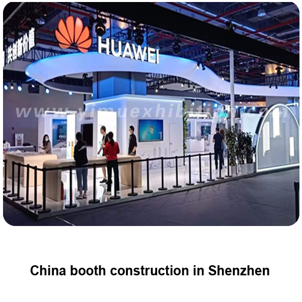 Semiexpo exhibition booth design Shenzhen,China